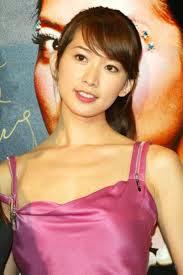 Lâm Chí Linh