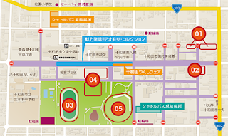 B-1 Grand Prix in Towada Venue Map B-1グランプリin十和田 会場地図