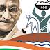 नरेगा में 5 लाख की स्वीकृति ग्राम पंचायत स्तर पर -केन्द्रीय पंचायतीराज राज्यमंत्री