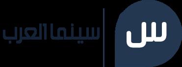 قناة سينما العرب