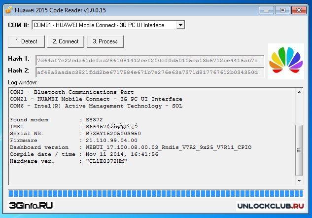 free sim unlock codes for huawei mobile phone