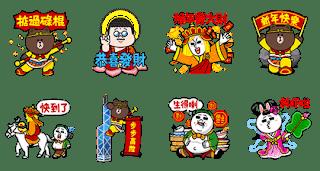 line-sticker5890