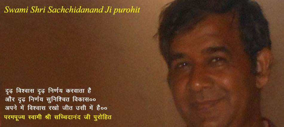 Sachchidanand Ji Purohit Jodhpur