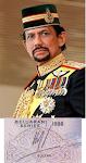 Sultan Hassanal Bolkiah