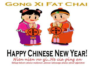 SMS Ucapan Selamat Imlek Gong Xi Fa Cai 2013