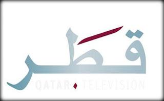 التردد الجديد لقناة قطر على قمر سهيل سات و عرب سات