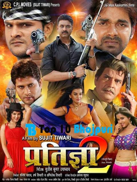 Bhojpuri Movie Pratigya 2 (2014) Cast and Release Date, Songs List, News,