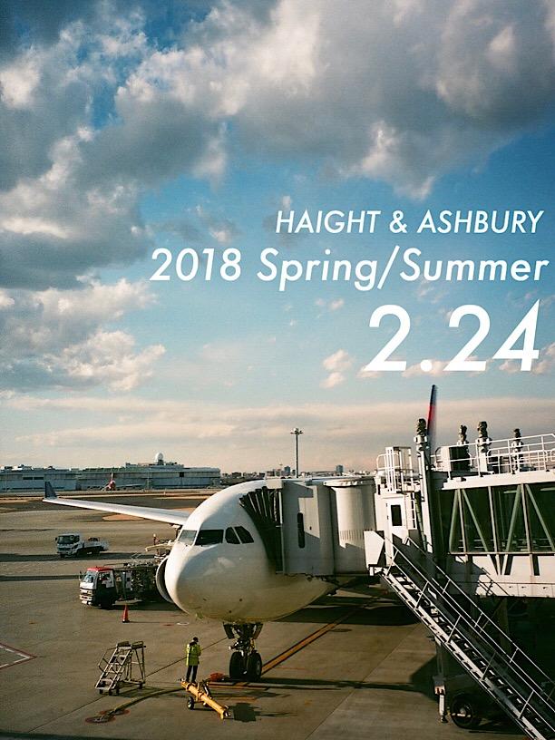 2018 Spring/Summer Start!