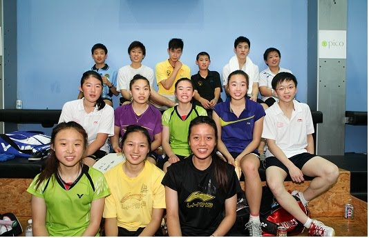 Australian Junior International Badminton Blog