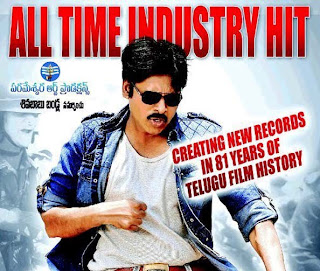 Gabbar Singh First Week Collections: 1st Week Share - All Time Record In 81 Years of Tollywood