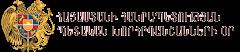 ՀՀ պետական խորհրդանշաններ