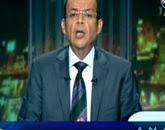 - برنامج  90 دقيقة - مع محمد شردى حلقة الثلاثاء 27 يناير 2015