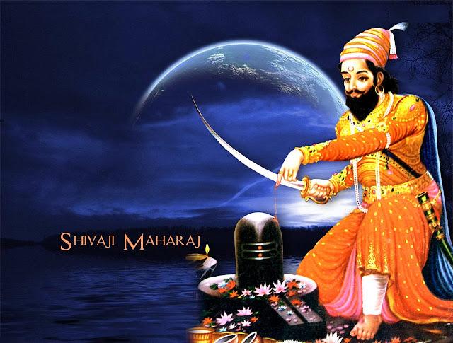 hindi essay on shivaji maharaj It follows then that jijabai was the most powerful influence on the youthful genius of shivaji jijabai was shivaji maharaj did hindi cow hindu aggression.