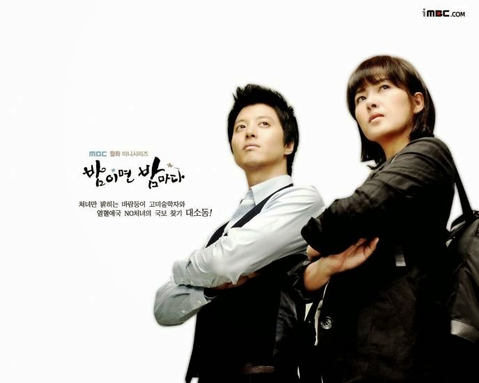 When It's At Night Korean Drama 2008