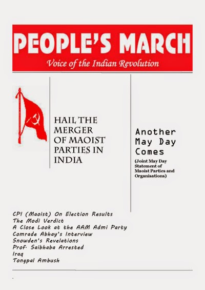 People's March June 2014
