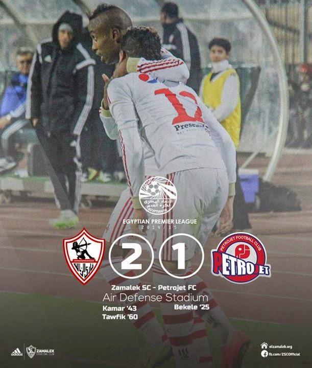 أهداف مباراة | الزمالك 2-1 بتروجيت | الدوري المصري 2015/2014 | الأسبوع 16