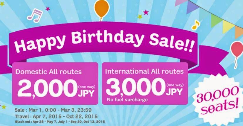 今晚11點輪到【Peach樂桃日本站】開賣 - 大阪/沖繩單程飛香港優惠$317/$215起(連稅)。