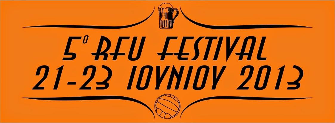 5ο RFU Φεστιβάλ