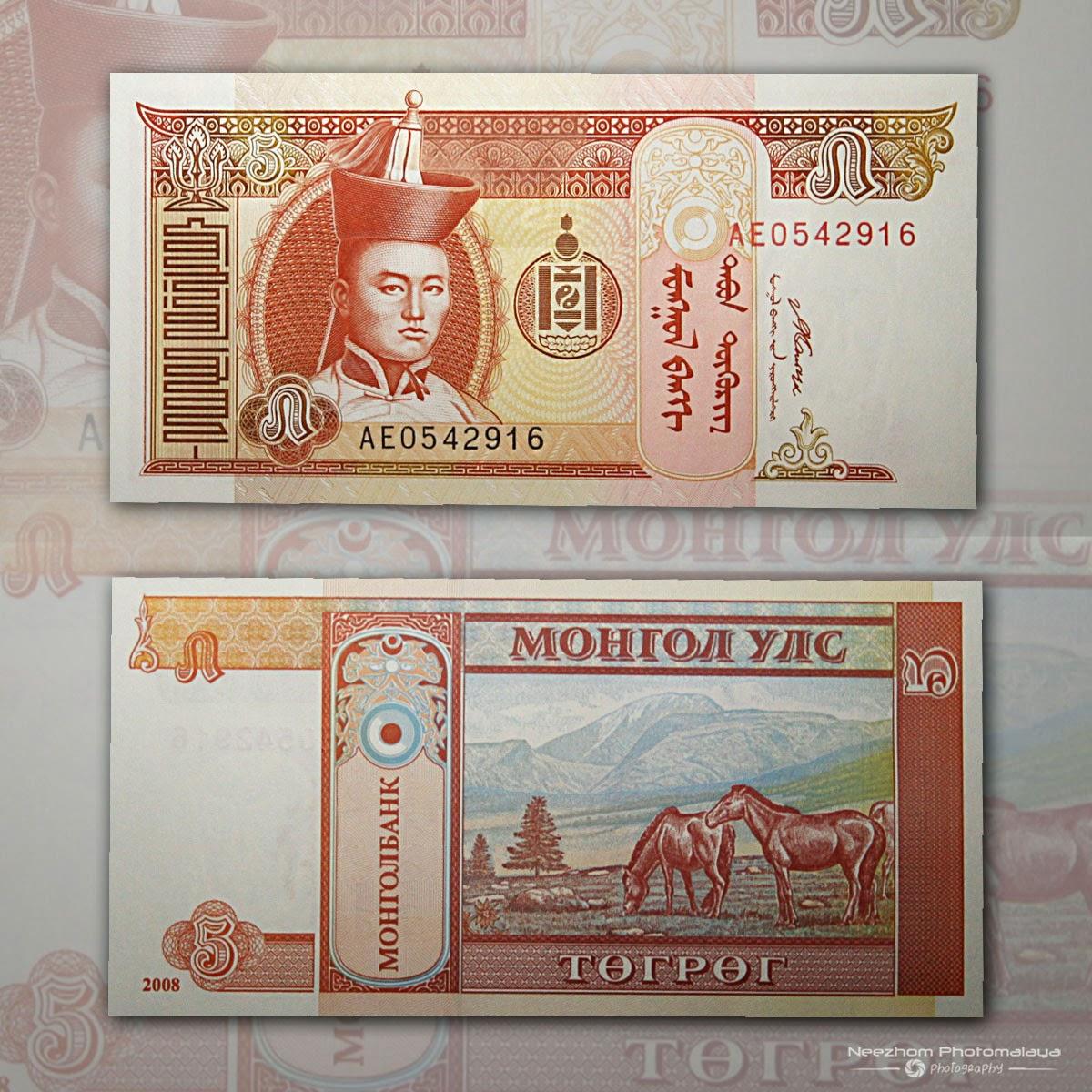 Mongolia banknote 5 Tugrik 2008