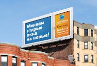 реклама оконных систем МОРИОН