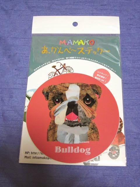 犬種名ステッカー《ブルドッグ/ブリンドル》