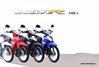 Yamaha collection 2007