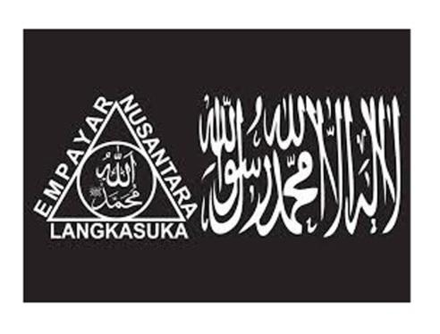 Lambang atau logo mewakili Empayar Langkasuka Nusantara