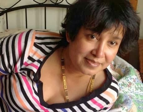 Taslima nasrin sexx video
