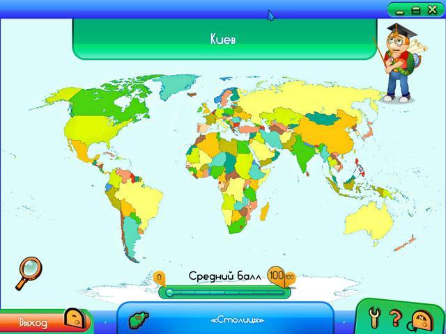 Проблемы с изучением географии