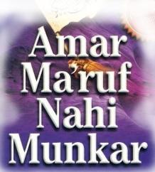 Nahi Munkar Harus Dengan Ma'ruf