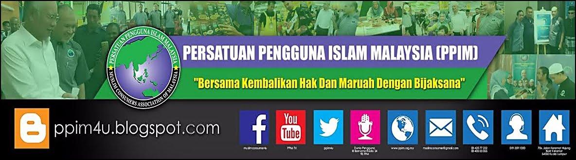 Blog Rasmi Persatuan Pengguna Islam Malaysia