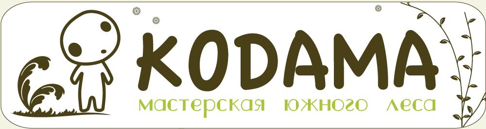 Кодама