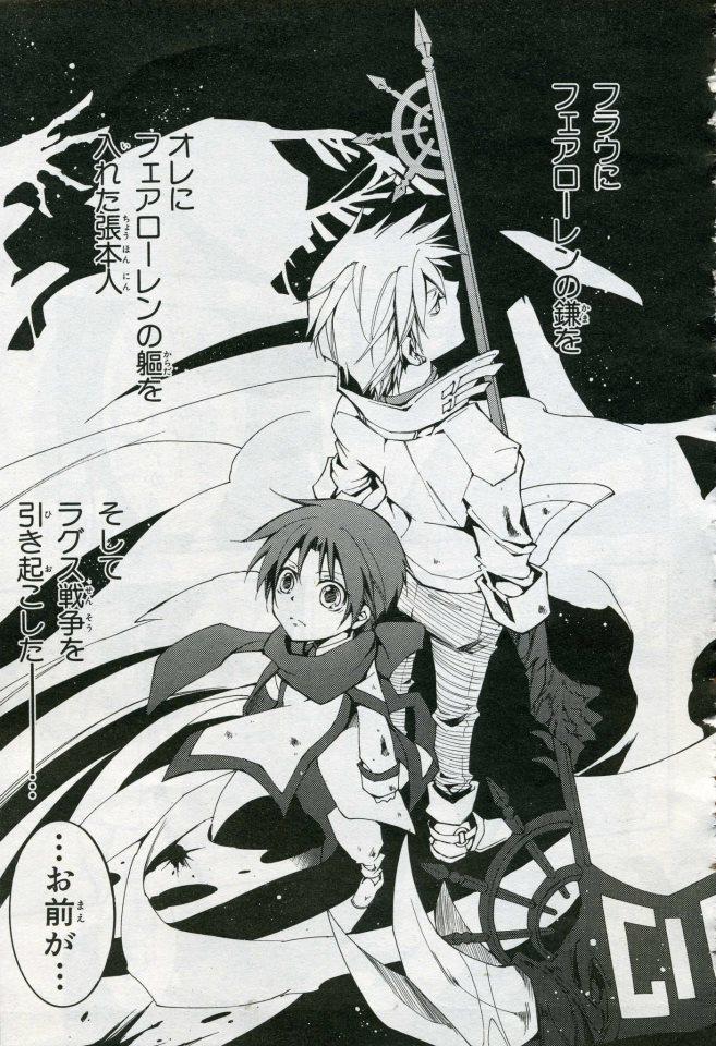 ❦❦ Tiramisu and Strawberry ❦❦: [TRANSLATION] 07-Ghost: Kapitel 92