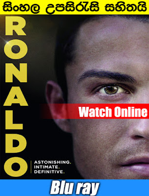 Ronaldo 2015 Watch online With Sinhala Subtitle