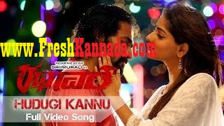 Rathaavara Kannada Movie Hudugi Kannu Official Full HD Video Song