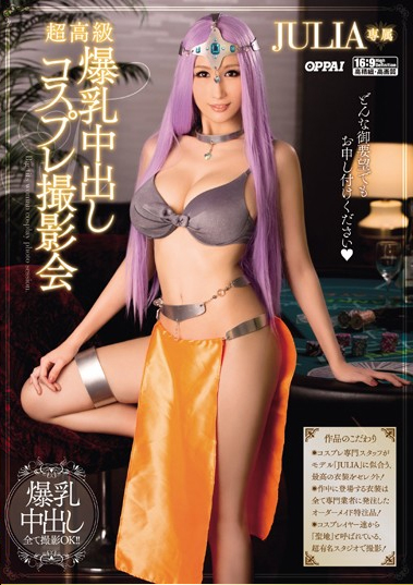 PPPD-384 Cosplay Photo Session Out In The Ultra-luxury Tits JULIA