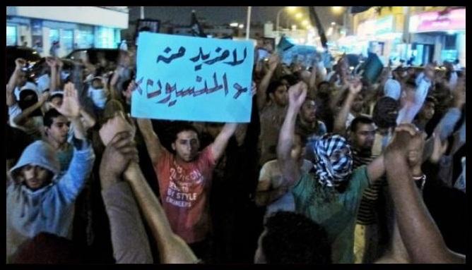 Palaestina felix proteste nella capitale dell 39 arabia for La capitale dell arabia saudita