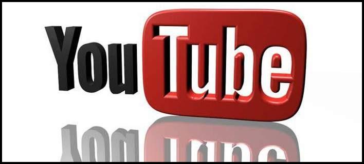 Το κανάλι του ΑΕΤΟΥ !!!