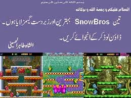 Snow bros 3 game