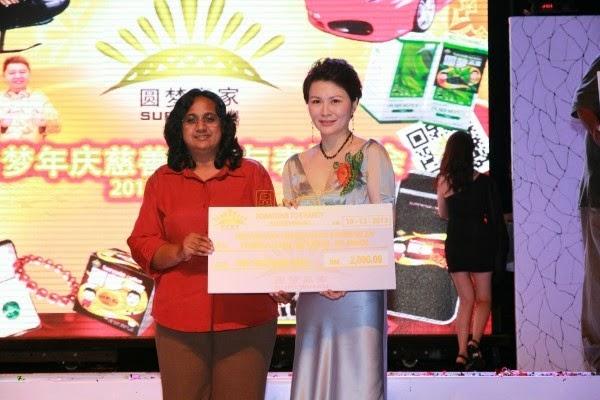 Surewin4u圆梦赢家传奇人物 Dato Sri Dr.Peter Ong Kean Swan