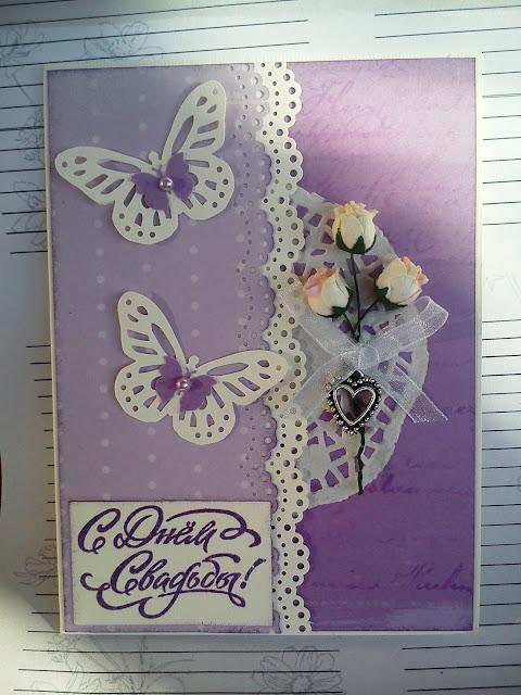 свадьба, открытка, скрап