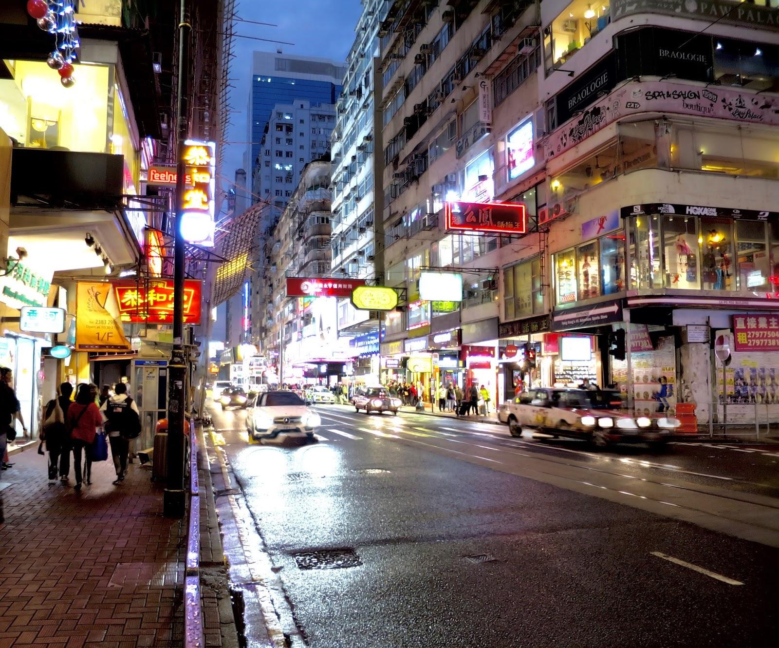 causeway bay, hong kong, travel, photography
