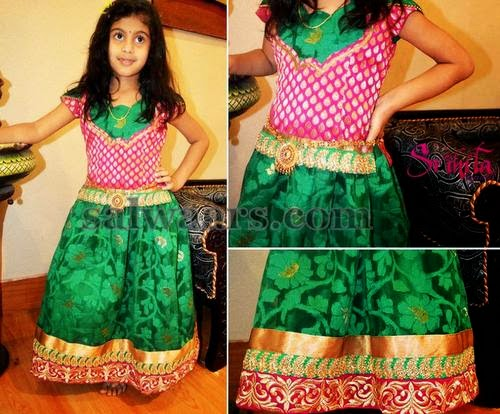 Cute Baby Brasso Skirt