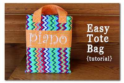 easy+tote+bag+tutorial.png