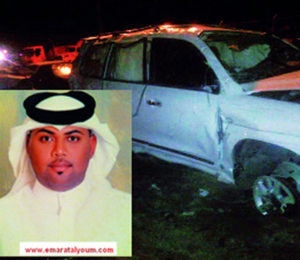 Gulf, UAE, Ras Al Khaima, Emirati, Youth, Killed, Accident, Accidental Death, Bilal Ismail, Baby, Boy, Delivery, Wife,
