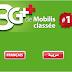 الموقع الرسمي لخدمة الجيل الثاالث 3G موبيليس
