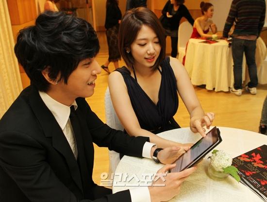 park shin hye and jung yong hwa secret dating