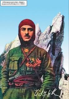 nzhdeh garegin film armenia armenian fedayi