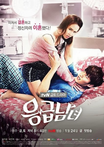 Drama Korea Emergency Couple/ Emergency Man and Woman - KDrama 2014