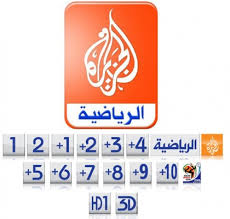 تردد قناة الجزيرة الرياضية اتش دي Al Jazeera Sports HD 1  علي قمر النايل سات